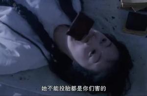 电影《猛鬼食人胎》,假道士不听真道士话,导致女尸尸变