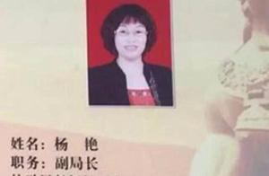 """陕西神木一副局长被曝欠款150万成""""老赖"""",官方称在调查"""