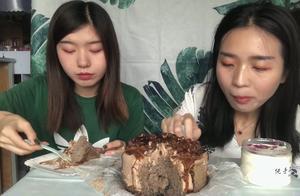 超好吃的黑糖珍珠蛋糕+蜜桃乌龙奶冻+冰淇淋曲奇