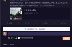 寒夜与QG再起冲突,不送礼物被QG粉丝人身攻击,直接律师函警告!