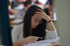 """高考前40天,孩子问""""如果我考不好怎么办?"""" 应该这样回答"""