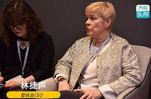 雪铁龙CEO林捷声:产品、服务、用户三个核心推出布局策略