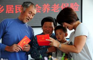 重磅消息!11省份上调城乡居民养老金,这些人有望多拿。