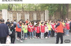 """走进圆明园,""""万园之园""""名不虚传,小学生在遗址处高唱国歌"""