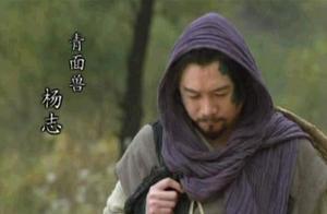 """《水浒传》中最倒霉好汉,两次""""丢货""""断送前程,一辈子都没朋友"""