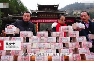 广西桂林一村年终分红,600余万现金摞成山,户均25000元
