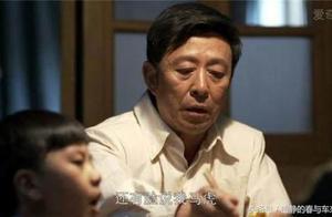 父母爱情:王政委到死不知,葛老师嫁给他的真实原因