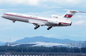 朝鲜三架运输机再次出境,运输货物抵达俄,或为领导人出访开路