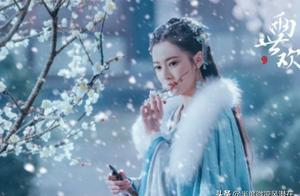 陈玉琪、于朦胧携新剧《两世欢》强势来袭,网友:高颜值CP必须追