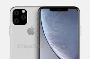 """新iPhone撞脸华为?虽然很违和,但发布后你们一定会""""真香"""""""