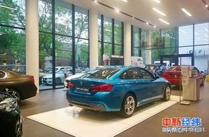 北京多家4S店仍在收金融服务费:贷款买36万宝马要交7500元
