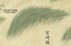 龙猫控|18张龙猫高清手机壁纸,宫崎骏动漫锁屏壁纸分享