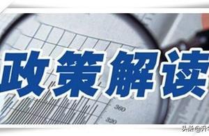 【注意】严禁高校提供教学场所开展中小学生校外培训!