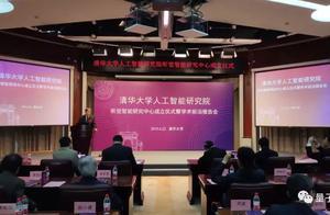 清华大学成立听觉智能研究中心,要建立听觉智能计算理论与方法