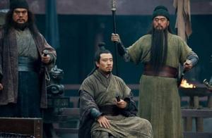 """刘备从未承认自己是""""蜀国"""",他的政权并不叫蜀,我们被误导了"""