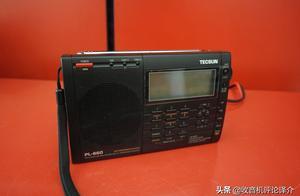 国产收音机质量不好,还是老外太挑剔?——老外吐槽德生PL660