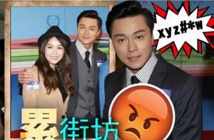 黄心颖出轨事件导致四部剧集受影响 TVB多位力捧小生受牵连