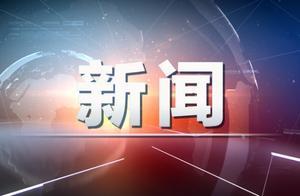 """""""广电总局游戏新规""""是假的?官方未发布文件,原出处已删除"""