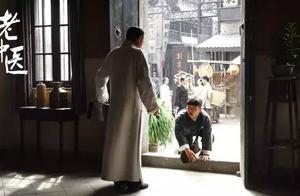 """宋鸿兵:泼脏水、黑公关,""""同行是冤家""""注定竞争无底线?"""