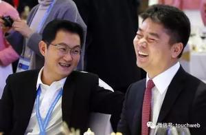 唯品会股权曝光:腾讯持股8.7% 京东跃升为第三大股东