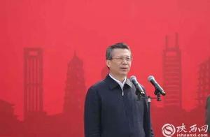 西安市委书记王永康跨省履新,任黑龙江省委常委