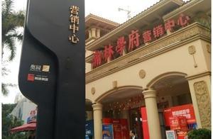 瀚林学府3月29日开盘,首付6万起,投资这样的公寓才能赚钱