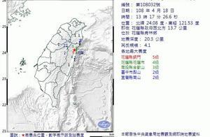 6.1地震!蔡依林脸书发文:屋虎躲的位置很聪明