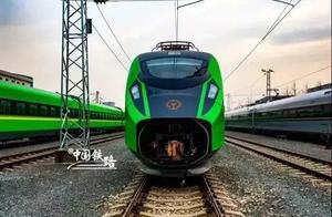 """直达!开化—杭州、上海,复兴号""""绿巨人""""来了!常山、衢州站皆可乘坐"""