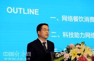 王三虎:网络餐饮正进入食品安全与健康大数据时代