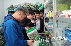 济宁中药饮片抽检!178家药品生产经营单位被检查