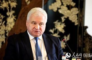 """俄罗斯驻华大使杰尼索夫:""""一带一路""""合作进入新阶段"""