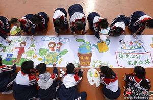 邯郸:关爱地球 从小做起