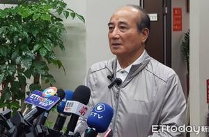 王金平提四点回应韩国瑜:不计毁誉 为台湾奋斗到底