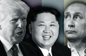 喷美韩、发导弹、约普京,金正恩的底气从何而来?