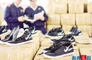 厦门海关去年查获20万双冒牌鞋 涉及耐克等品牌