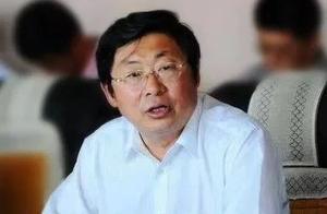 被开除党籍、取消退休待遇!哈尔滨金融学院原党委书记、院长邓福庆严重违纪违法!
