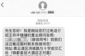 南昌有市民1天遭7次骚扰,幕后竟隐藏着……看完你也会生气!