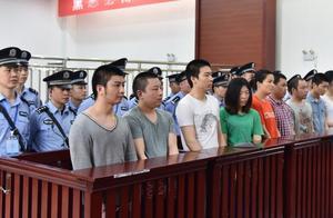 娄底法院集中宣判9起电信网络诈骗案27人获刑