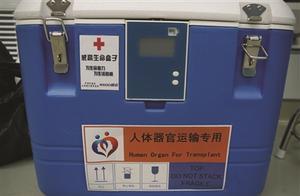 54歲大媽因車禍離世 家人忍痛代捐器官