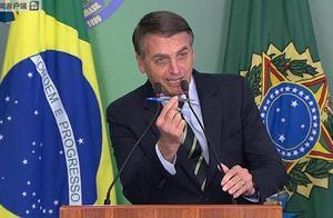 巴西放宽枪支限制怎么回事? 巴西为什么要放宽枪支限制?