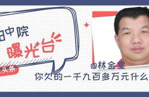 【失信曝光】曝光27张高清大脸!
