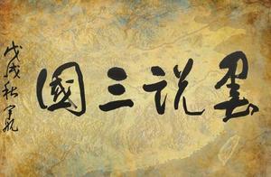 三国时期为什么大多数人名字都是单字,比如曹操、刘备、孙权……