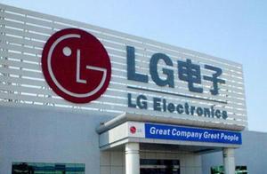 手机事业亏大了?LG电子将转移生产基地至越南、巴西