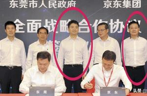 刘强东在美国被起诉 他有四种选择 各有利弊 哪一种可能性最大?