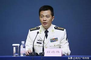 """中国海军新闻发言人刚亮相就火 被列入""""男神天团"""""""
