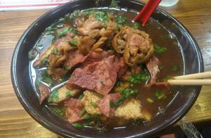 老北京美食:卤煮与豆汁儿
