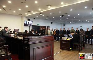 武汉江汉3·9特大非法采砂团伙案开审 16人当庭认罪