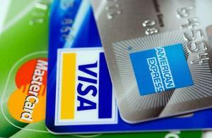 为何公司要求员工办理指定银行卡?这三点真相,你真的知道吗?