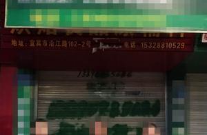 诈骗3起,宜宾男只为筹集毒资!警方追回被骗手机1部电动车1辆