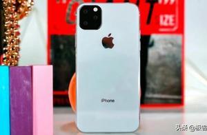 iPhone XI再次曝光,最终还是被三摄方案拍在了沙滩上!